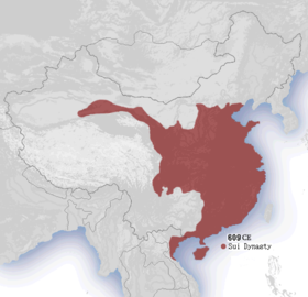 Chapter 9 ap world history quarter project a map of the area the sui dynasty had control of gumiabroncs Images
